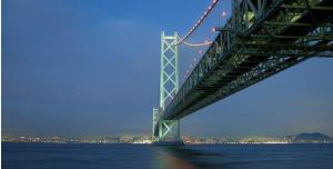 bridge-1-cut